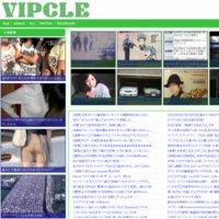 VIPCLE